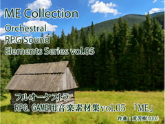 RPG Sound Elements vol.05 [ME] [Hobby Atelier Carrot Wine]