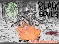 2018年11月26日14時割引終了BLACKSOULS-黒の童話と五魔姫-
