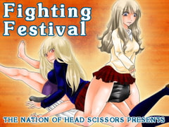 Fighting Festival [The Nation of Head Scissors]