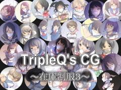 TripleQ'sCG~在庫制服3~