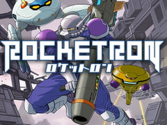 ROCKETRON [ASTRO PORT]