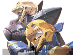 Spirit of Steel [倉持図鑑]
