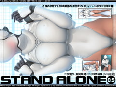 STAND ALONE 0.5 [XETT'N'Z's]