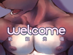 Welcome! [Steely A]