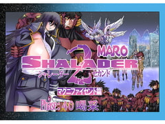 Shalader NO.40 [Global One]