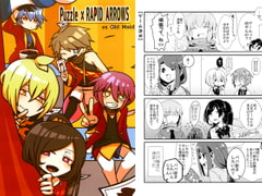 Puzzle x RAPID ARROWS vs Old Maid [乃下市実行委員会]