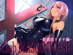 Club MASOINWASH 4 -新発田リオナ編- - Product Image