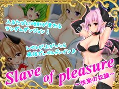Slaves of pleasure [I can not win the girl]