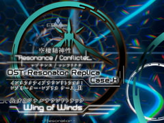 Spirits of Sky - Resonance / Conflicter OST: Resonator Replica Case-H & Wing of Winds  [Reminisce]