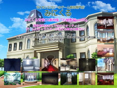 "Minikle's Background CG Material Collection ""Mansion"" part05 [minikle]"