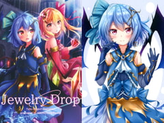 Jewerry Drop [あすの朱]