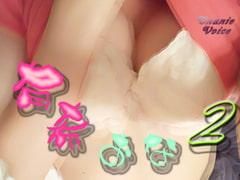 有希おな File No.002 - Product Image