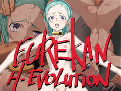 EUREKAN H EVOLUTION [ICE-PLACE]