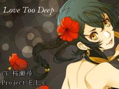 深い愛 - Product Image