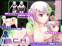 S.C.A ~Sexually Customized Android in This Renewing World~ [Doushin Chaya]