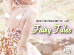 Copyright Free Maniac Sound Collection Fairy Tales [ayato sound create]