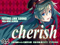 Future Link Sound 18th MINI ALBUM 「Cherish」 [Future Link Sound]