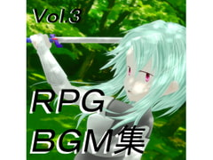Royalty free BGM Materials for RPG Vol. 3 ~Supporting Your Creation~ [ShiokazeMusicLab]