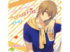 Love Messages from Your Devoted BF- Apricot Fizz Riku Aoki (CV: Daisuke Hirose) [KZentertainment]