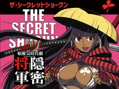THE SECRET SHOGUN [Firstspear]
