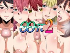 OOπ-ダブルオっぱい-2