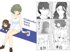 Cinderella Story Vol.2 [crows in the shade]