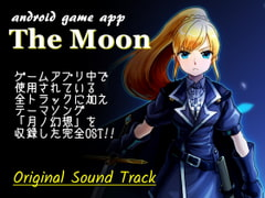 The Moon サウンドトラック [i-fair entertainment]