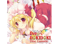 フランドール・スカーレットのDeep DokiDoki Disc Lunatic - Product Image