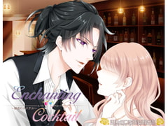 Enchanting Cocktail [SEALS WOLF ENTERTAINMENT]