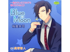 Love Messages from Your Devoted BF- Blue Moon Ouji Sakuraba (CV: Tomohito Takatsuka) [KZentertainment]