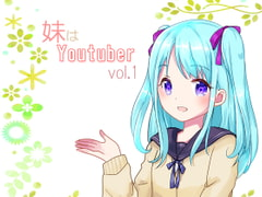 [Ear Cleaning] Little Sister Is A Youtuber vol.1 [Kanata Hikari Project]