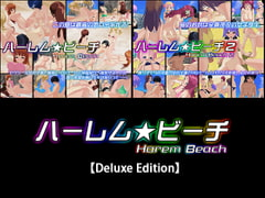 Harem * Beach [Deluxe Edition] [capsule soft]