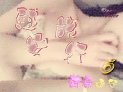 有希おな File No.006 慰安旅行 - Product Image