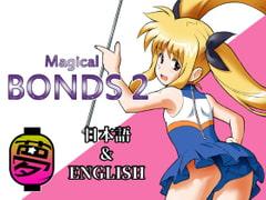 Magical Bonds2
