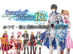 Sword of Paladin RE [Paladin works]