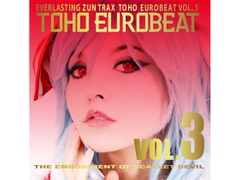 TOHO EUROBEAT VOL.3 THE EMBODIMENT OF SCARLET DEVIL [A-One]