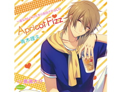 Love Messages from Your Devoted BF- Apricot Fizz Riku Aoki #2 (CV: Daisuke Hirose) [KZentertainment]