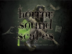 horror sound scapes [ayato sound create]