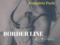 ボーダーライン【本編+Camplete Pack】 - Product Image