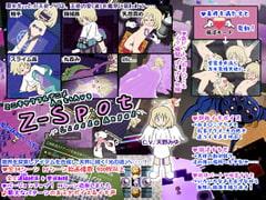 DLsite専売Z-Spot-LittleAngel