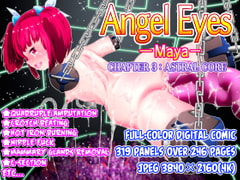 Angel Eyes: Maya Chapter 3 - Astral Core [English Ver.] [fippenluck]