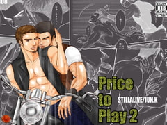 Price to Play 2 [STILLALIVE]