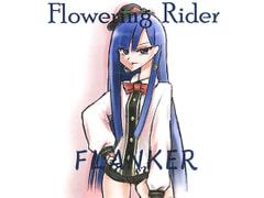 Flowering Rider