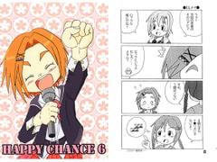 HAPPY CHANCE 6