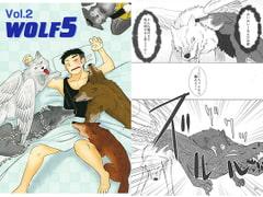 WOLF5 Vol.2