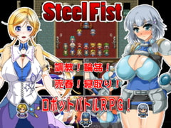 SteelFist