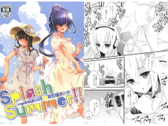 R元服総集編 SPLASH SUMMER!!