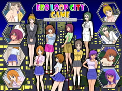 エロループシティゲーム