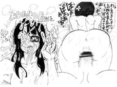 おち○PO!ち○PO Vol.2