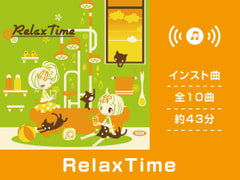 RelaxTime [DDBY]